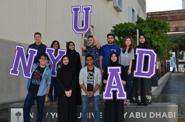 NYUアブダビ校は、150人の学生が80カ国から来ているという、まさに多種多様な環境(NYUアブダビ校ウエブサイトより抜粋)